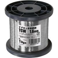 【電線・ケーブル】協和ハーモネット すずめっき軟銅線 TCW 1.6mm 1kg 1セット(1個入)(直送品)