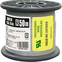 【電線・ケーブル】協和ハーモネット UL耐熱ビニル絶縁電線 灰 リール巻 UL1007AWG18 50m<GY> 1セット(3個入)(直送品)
