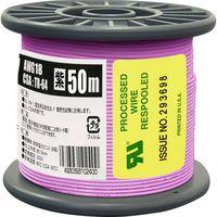 【電線・ケーブル】協和ハーモネット UL耐熱ビニル絶縁電線 紫 リール巻 UL1007AWG18 50m<VT> 1セット(3個入)(直送品)