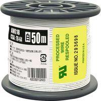 【電線・ケーブル】協和ハーモネット UL耐熱ビニル絶縁電線 白 リール巻 UL1007AWG18 50m<WH> 1セット(3個入)(直送品)