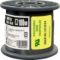 【電線・ケーブル】協和ハーモネット UL耐熱ビニル絶縁電線 黒 リール巻 UL1007AWG20 100m<BK> 1セット(2個入)(直送品)
