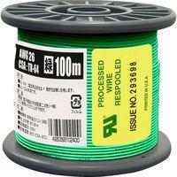 【電線・ケーブル】協和ハーモネット UL耐熱ビニル絶縁電線 緑 リール巻 UL1007AWG26 100m<GR> 1セット(4個入)(直送品)