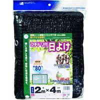 日本マタイ フチドリ付き日よけ 2×4m 遮光率約80% FD-HIYOKE80-24 1セット(3枚)(直送品)
