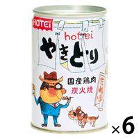 ホテイ やきとり たれ味 EO缶260g