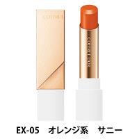 EX-05(オレンジ系)サニー