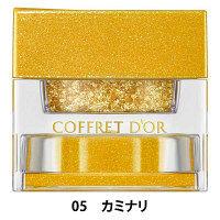 【数量限定】COFFRET DOR(コフレドール)プレイフルカラーアイ&フェイス 05(カミナリ) Kanebo(カネボウ)