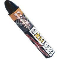 太いマーキングチョーク 黒 0510 たくみ(直送品)