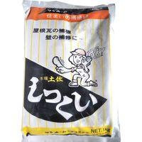 サンホーム工業 しっくい 1kg KS1(直送品)