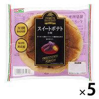 スイートポテト小町 1セット(5個入) コモ ロングライフパン