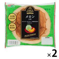 メロン小町 1セット(2個入) コモ ロングライフパン