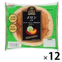 メロン小町 1セット(12個入) コモ ロングライフパン