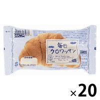 毎日クロワッサン 1セット(20個入) コモ ロングライフパン