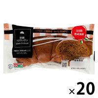 黒糖クロワッサン 1セット(20個入) コモ ロングライフパン