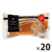 クロワッサン リッチ 1セット(20個入) コモ ロングライフパン