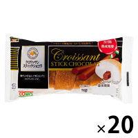 クロワッサンスティックショコラ 1セット(20個入) コモ ロングライフパン