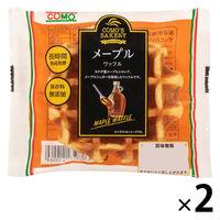 メープルワッフル 1セット(2個入) コモ ロングライフパン