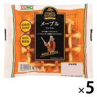 メープルワッフル 1セット(5個入) コモ ロングライフパン