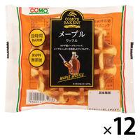 メープルワッフル 1セット(12個入) コモ ロングライフパン