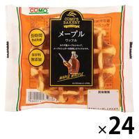 メープルワッフル 1セット(24個入) コモ ロングライフパン