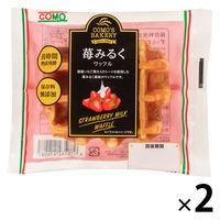 苺みるくワッフル 1セット(2個入) コモ ロングライフパン