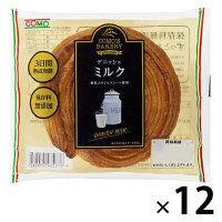 デニッシュ ミルク 1セット(12個入) コモ ロングライフパン