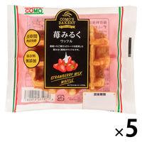 苺みるくワッフル 1セット(5個入) コモ ロングライフパン