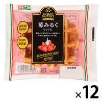 苺みるくワッフル 1セット(12個入) コモ ロングライフパン