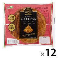 デニッシュ メープルキャラメル 1セット(12個入) コモ ロングライフパン
