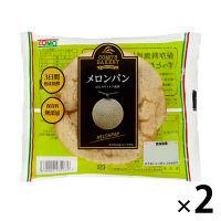 メロンパン 1セット(2個入) コモ ロングライフパン