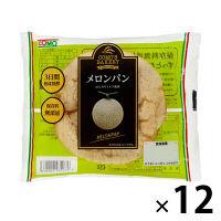 メロンパン 1セット(12個入) コモ ロングライフパン