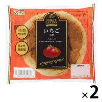 いちご小町 1セット(2個入) コモ ロングライフパン