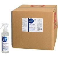 イワツキ 抗菌消臭剤SS-P3EX 24-3507-00 1セット(10本)(直送品)