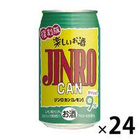JINROCAN レモン 「復刻版」9°