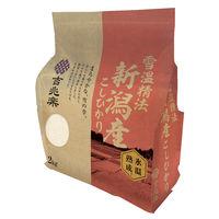サニーフーズ 雪蔵仕込み氷温熟成 新潟産 米 こしひかり(2kg×10袋入り) HNK-2(直送品)