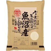 サニーフーズ 雪蔵仕込み氷温熟成 魚沼産 米 こしひかり(1kg×10袋入り) HUK-1(直送品)