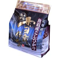 サニーフーズ 雪蔵仕込み氷温熟成 魚沼産 米 こしひかり(2kg×10袋入り) HUK-2(直送品)