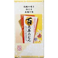 サニーフーズ 業務用 百壱年うどん (茶うどん50g×6束)×30入 QQB-5(直送品)