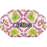 BF惣菜内23 雷紋赤本体 0-14-152300-101-5 1包:900枚(50×18) シーピー化成(直送品)