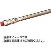 シグマアルドリッチジャパン UHPLCカラム Titan(タイタン) 577132-U 33060418 (直送品)
