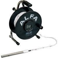 アルファ光学 ロープ式水位計 TYPE3-50A 33110822 (直送品)