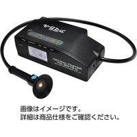 ケニス 糖度計アマミール TD-2010C(果実3種) 33120393(直送品)