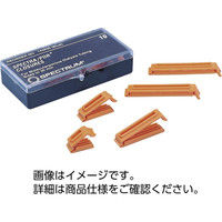 SPECTRUM RC膜用クローサー 132737 33170503 1組(10個入) (直送品)
