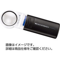 LEDワイドライトルーペ 1511-7 33210070 エッシェンバッハ光学ジャパン(直送品)