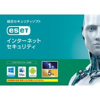 キヤノンITソリューションズ ESET インターネット セキュリティ 5台1年 CMJ-ES12-005(直送品)