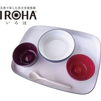 大成樹脂工業 五感で楽しむ自立支援食器IROHA 基本セット オリジナル色 IROHA02(直送品)