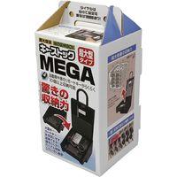 ノムラテック キーストック MEGA N-1295(直送品)