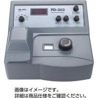 分光光度計(可視分光光度計) PD-303S 33140263 アペレ (直送品)