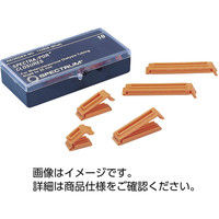 SPECTRUM RC膜用クローサー 132734 33170501 1組(10個入) (直送品)