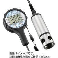 MLSS計 IM-80P 33490012 飯島電子工業(直送品)