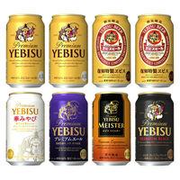 """""""【LOHACO限定】サッポロビール ヱビスオリジナルギフト6種 8缶 ビール"""""""